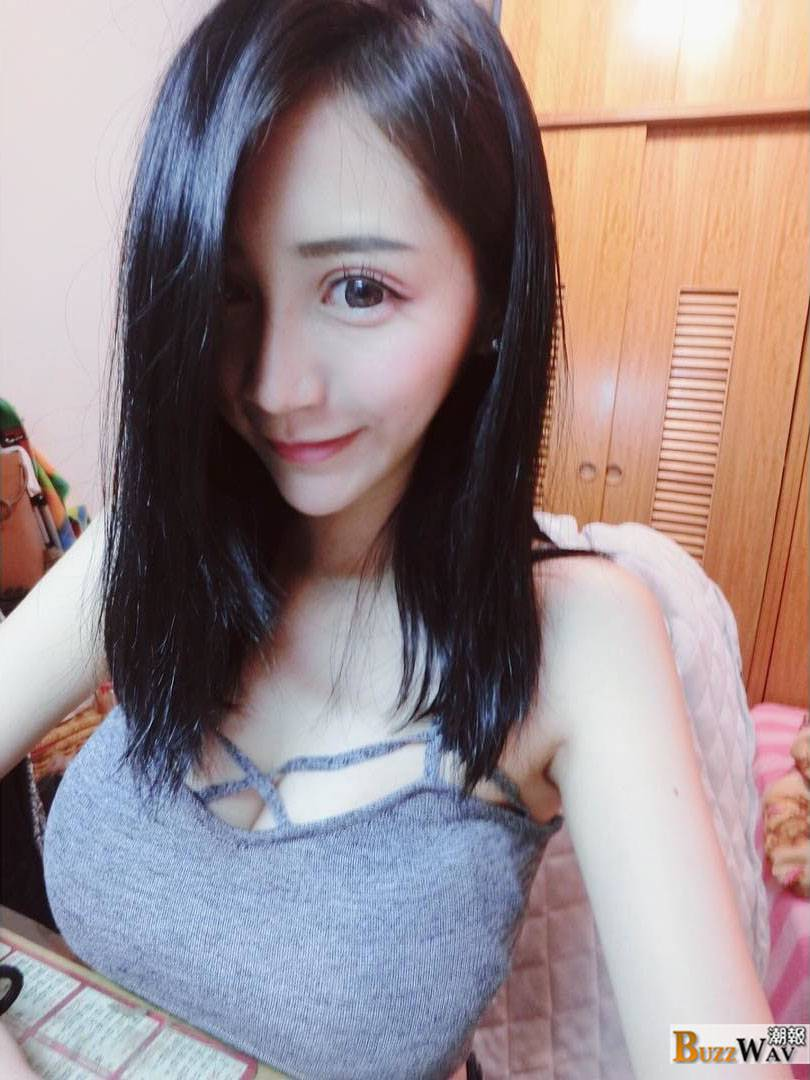Chinese Live Webcam Girl
